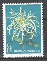 Cina 1960 Y.T.1334 **/MNH VF - Ongebruikt