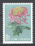 Cina 1960 Y.T.1336 **/MNH VF - Ongebruikt