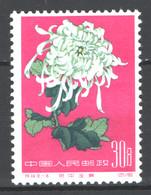 Cina 1960 Y.T.1343 **/MNH VF - Ongebruikt