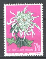 Cina 1960 Y.T.1345 **/MNH VF - Ongebruikt