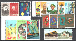 Formosa 1966/71 17 Val. **/MNH VF/F - Collections, Lots & Series