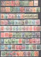 Cina 1898/1970 Accumulation Over 750 Val. O/*/**/Used/MH/MNH VF/F - Zonder Classificatie