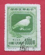 North-Eastern China 1950 - Used (o) - Mi 177 II (?) - Pigeon - Chine --- 38 - Noordoost-China 1946-48
