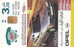 PHONE CARD GIORDANIA (E73.7.8 - Jordan