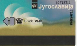 PHONE CARD JUGOSLAVIA (E73.23.7 - Joegoslavië