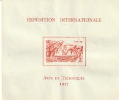 1937 - PARIS - EXPOSITION ARTS ET TECHNIQUES - ININI - Nuovi
