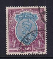 India: 1926/33   KGV      SG216    5R      Used - 1911-35 King George V