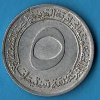 ALGERIE 5 CENTIMES (1970-1973) KM# 101 FAO - Algeria