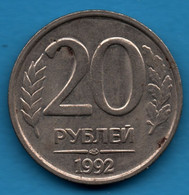 RUSSIA 20 Rubles 1992 ЛМД  Y# 314 БАНК РОССИИ - Russia