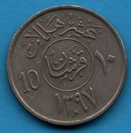SAUDI ARABIA 10 HALALA 1392 (1972) KM# 46 Faisal Bin Abd Al-Aziz - Saudi Arabia