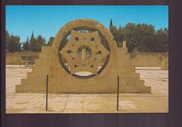 PALESTINE JERICHO CHATEAU HAIFAM - Palestine