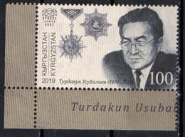 Kyrgyzstan 2019. Birth Centenary Of Turdakun Usubaliev.  Famous People. MNH - Kirgizië