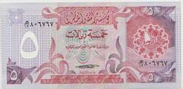 QATAR P.  8b 5 R 1980 AUNC - Qatar