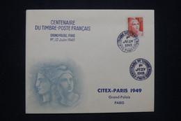 FRANCE - Enveloppe FDC En 1949 - Centenaire Du Timbre Français - L 94244 - ....-1949