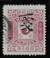 Corée N°30 - Oblitéré - TB - Korea (...-1945)