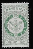 Corée N°37 - Neuf * Avec Charnière - TB - Korea (...-1945)