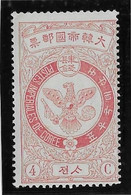 Corée N°39 - Neuf * Avec Charnière - TB - Korea (...-1945)