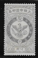 Corée N°35 - Neuf * Avec Charnière - TB - Korea (...-1945)