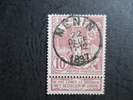 Nr 73 - Variëteit Luppi V 1 - OCB V 2 - Kader Links Boven Gebroken - Cadre Cassé En Haut à Gauche - Menin - 1894-1896 Expositions