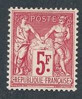 DZ-164: FRANCE: Lot Avec N°216* Gomme 2ème Choix - Ungebraucht