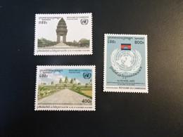 K48042  -  Set MNH Cambodge - Cambodia 1995 - SC. 1475-1477 - Admission To UN , 40th. Anniv. - UNO