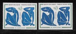 FRANCE  ( FVT - 427 )  1961  N° YVERT ET TELLIER  N° 1320  N** - Varieties: 1960-69 Mint/hinged
