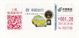 China 2021, ATM, Face Value: 1.20 RMB, Calling Taxi Platform, Unused Cover, With Signature Of Post Master - Brieven En Documenten