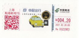 China 2021, ATM, Face Value: 4.20 RMB, Calling Taxi Platform, Unused Cover, With Signature Of Post Master - Brieven En Documenten