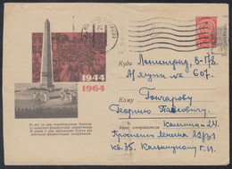 3084 RUSSIA 1964 ENTIER COVER Used ODESSA Ukraine WW2 GUERRE WAR MONUMENT SOLDIER PARADE USSR Mailed 151 - 1960-69
