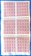 GUYANE - 79 - 30c Rose  Laveur D'or - Feuille Complète De 150 Timbres - Variété De Piquage - Neuf N** - Très Beau - Ungebraucht