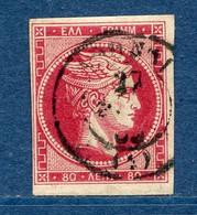 ⭐ Grèce - YT N° 23 A - Oblitéré - Rose Carminé - 1883 / 1868 ⭐ - Used Stamps