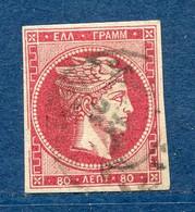 ⭐ Grèce - YT N° 23 - Oblitéré - 1883 / 1868 ⭐ - Gebruikt