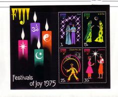 FIDJI 1975 FESTIVAL DES LUMIERES YVERT N°B1  NEUF MNH** - Fiji (1970-...)