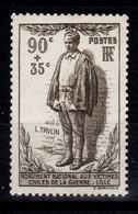 YV 420 (*) NSG Victimes Civiles Cote 10 Euros - Unused Stamps