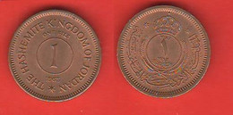 Jordan Giordania 1 Fils 1963 King Hussein Bronze Coin - Jordan