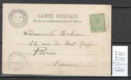 Tunisie - Lettre - Cachet De FOUM TATAHOUINE Et CHENINI - 1904 - Storia Postale