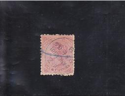 VICTORIA1 S ROUGE-BRUN OBLITéRé N° 66 YVERT ET TELLIER 1882 - Gebraucht