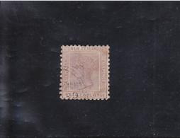 VICTORIA 6P BRUN OBLITéRé N° 64 YVERT ET TELLIER 1882 - Gebraucht