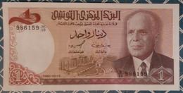 Tunisie - 1Dt - 15/10/1980 - UNC - Tunesien