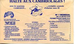 CCP Publicitaire La Poste,reptile,caméléon,cambrioleur,alarme Sans Fils,telesurveillance,VG Electronique - Other
