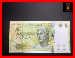 TUNISIA 5 Dinars 20.3.2013 P. 95 UNC - Tunisia