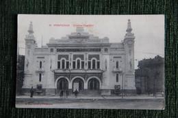 PERPIGNAN - Cinéma CASTILLET - Perpignan