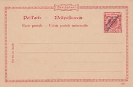 Deutsches Reich Kolonien DSWA P6 - Kolonie: Deutsch-Südwestafrika