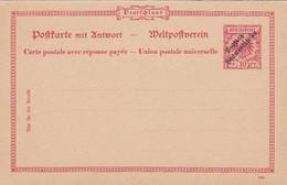 Deutsches Reich Kolonien DSWA P12 - Kolonie: Deutsch-Südwestafrika