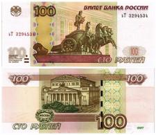 RUSSIA 100 RUBLES 1997 (2004) P 270c - UNC - Russia