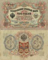 Russia / 3 Rubles / 1909 / P-9(b) / VF - Russia