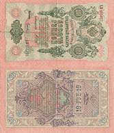 Russia / 10 Rubles / 1912 / P-11(c) / XF - Russia