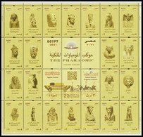 Egypt - 2021 - NEW - Mini Sheet - ( THE PHARAOHS Golden Parade - 3 April 2021 ) - MNH (**) - Unused Stamps