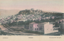 Greece Grece Rare Family Archive Collection ATHENES Panorama Tinted Edt. A.G. PALLIS - Grèce