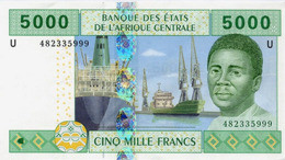CENTRAL AFRICAN STATES P. 209Ue 5000 F 2002 UNC - Cameroon